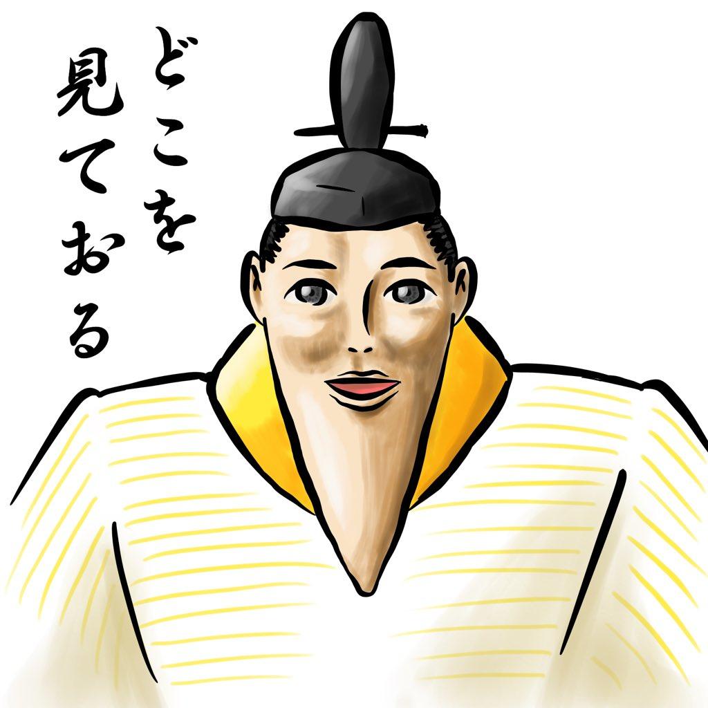 竹 取 物語 感想 『竹取物語』について9の考察!かぐや姫の正体や作者の意図をネタバレ...