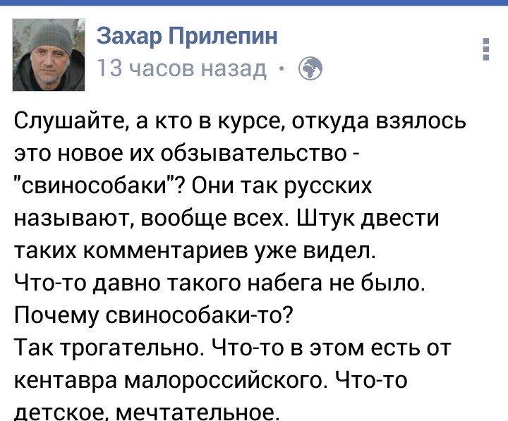 Канада требует от России освободить Сенцова, - Фриланд - Цензор.НЕТ 1225