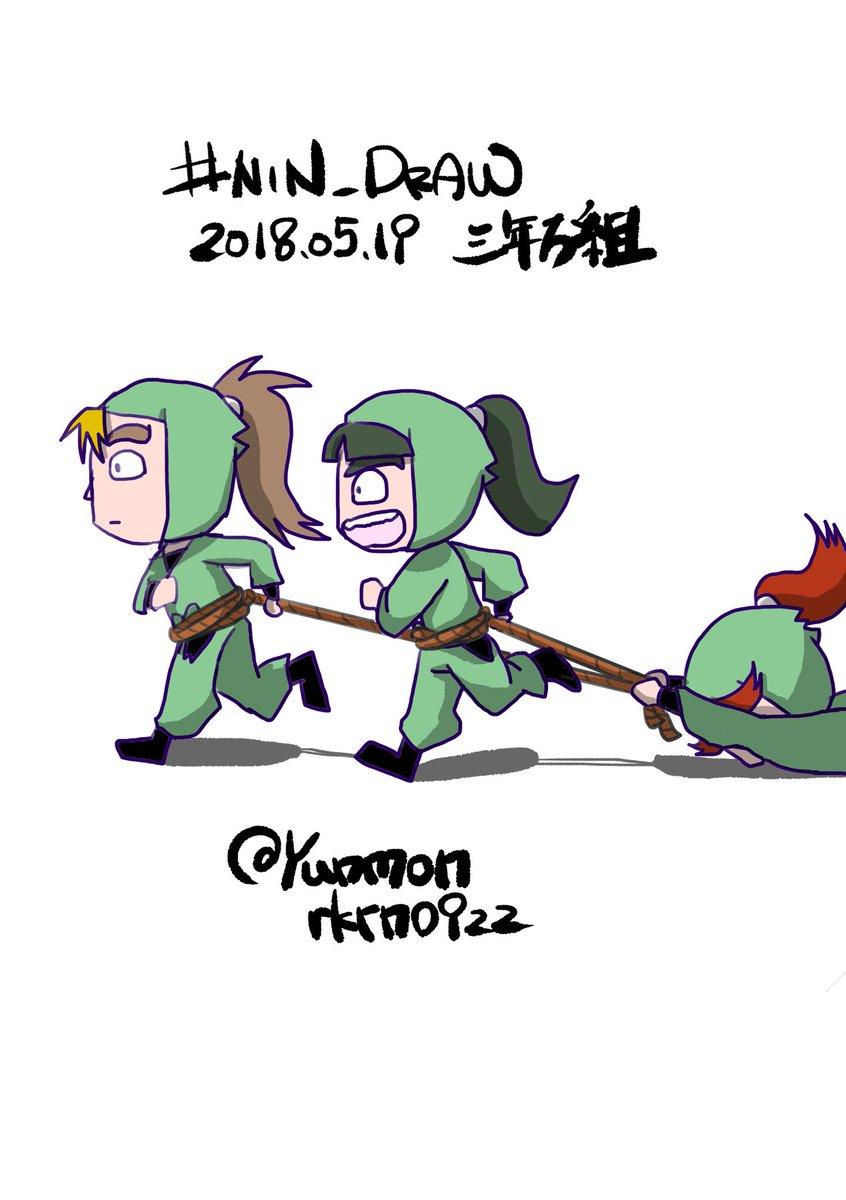 """ゆんもん on Twitter: """"#nin_draw この手を離すわけにはいかない… """""""
