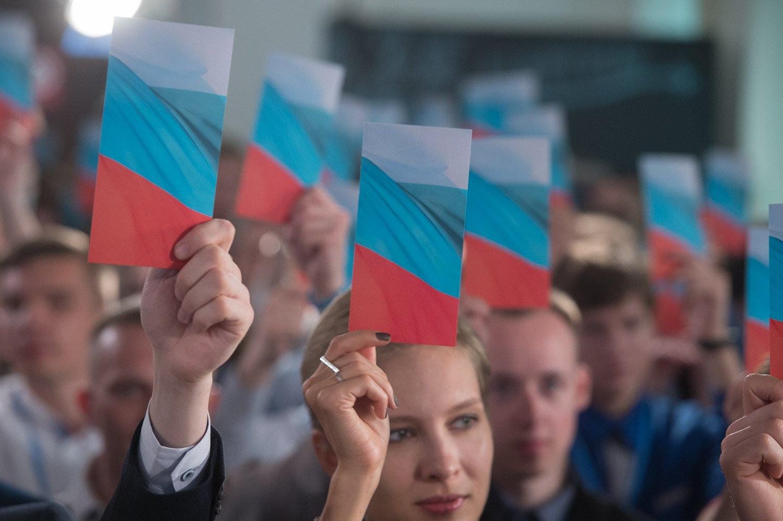 Поздравление с днем единства россии открытки прикольные общественной, так