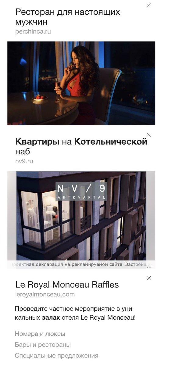 Индивидуалки москвы на нахимовском проспекте