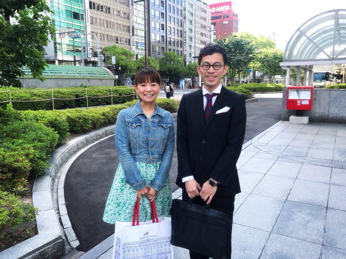 池田奈月 Natsuki Ikeda on Twit...