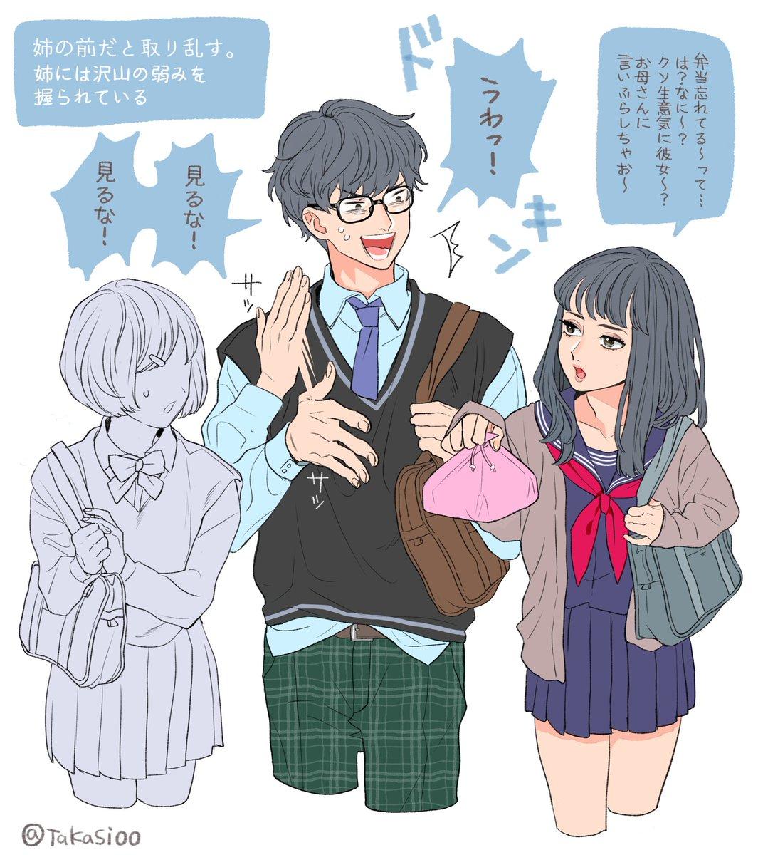 たかし♂5月22日1巻発売🎮 on Twit...