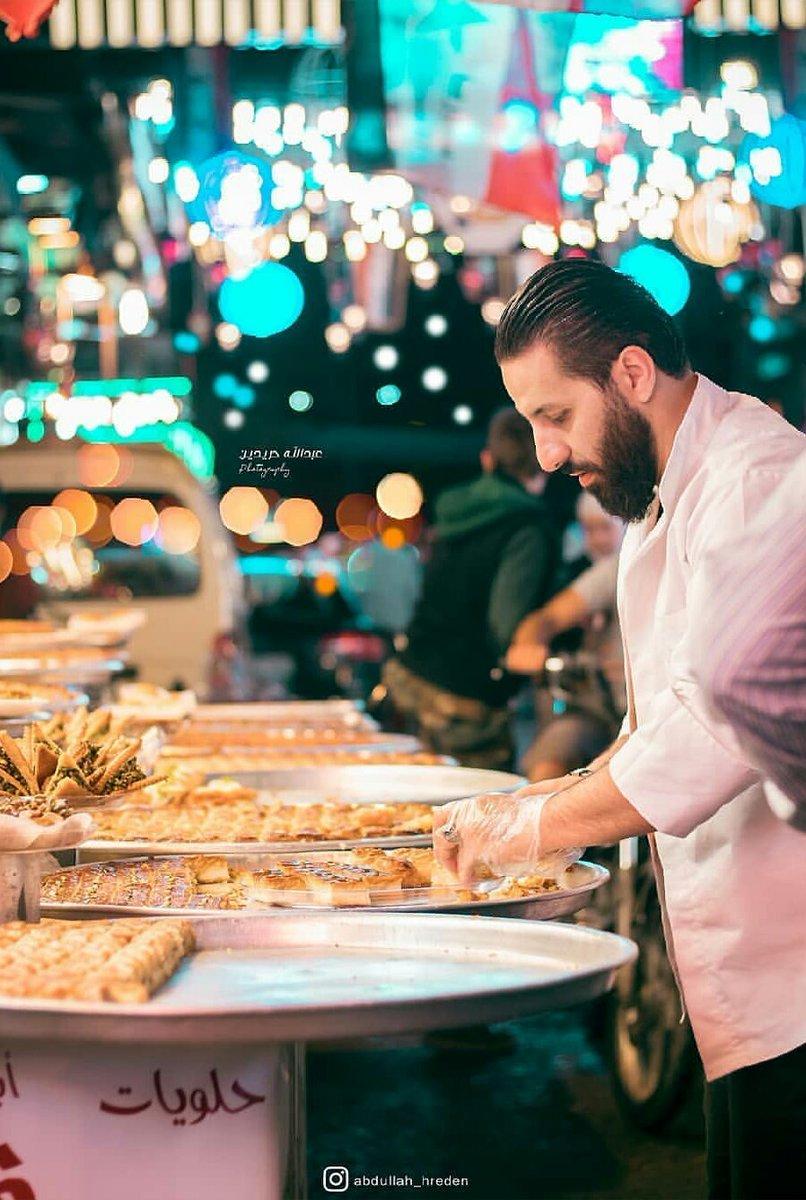 صور سوريا On Twitter أجواء رمضانية من حي الميدان الدمشقي رمضان دمشق الميدان