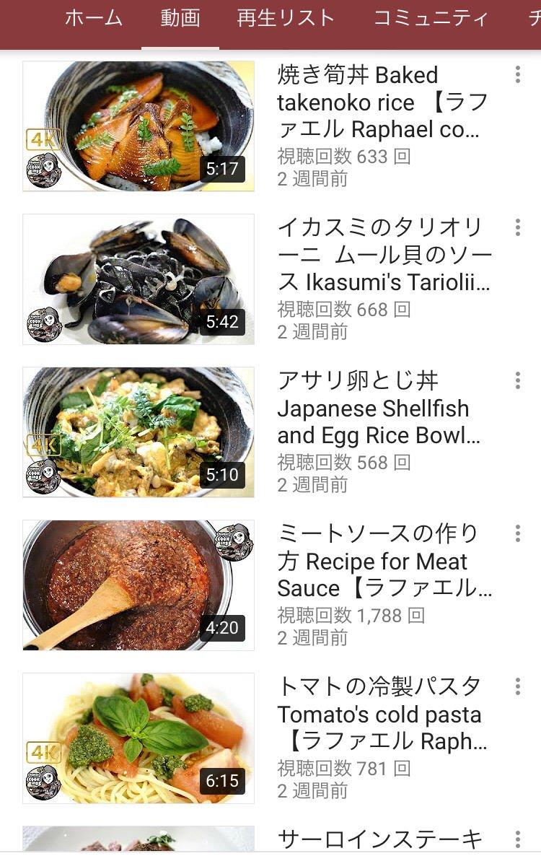 大物youtuber 速報