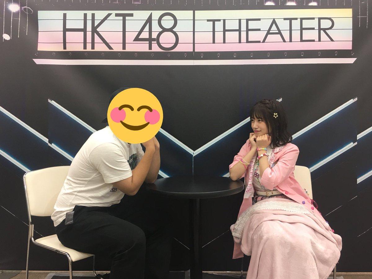 握手会の朝長美桜ちゃんの画像