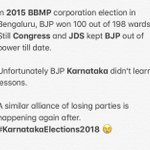 #KarnatakaLesson