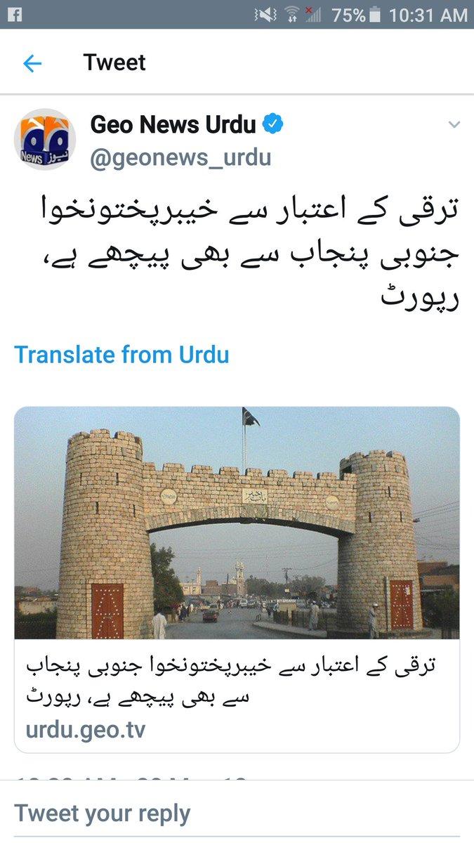 PTI on Twitter: