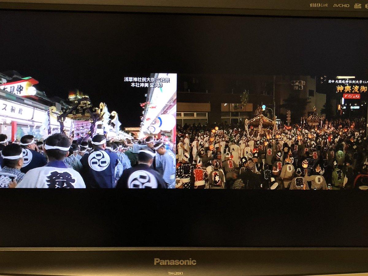 今日は10チャンも11チャンも祭! 神輿!  #くらやみ祭 #jcomくらやみ #大國魂神社 #府中 #三社祭 #浅草 #jcom #東京 #tokyo #asakusa #sanjya #生中継 #雷門 #スカイツリー #ジェイコム #ど・ろーかる