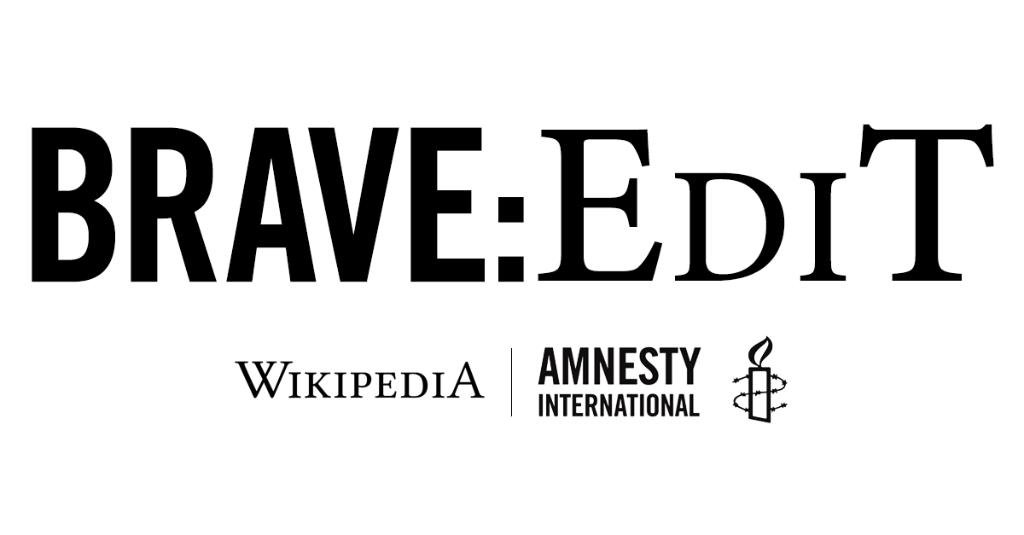 #BraveEdit – what is that? Over 1000 online activists from across the world are taking to Wikipedia to upload biographies of women human rights defenders! We joined forces with @Wikimedia to get rid of the glaring gap of information!