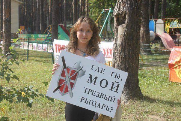 Сущенко не був журналістом, коли він в'їжджав на територію РФ, - Захарова - Цензор.НЕТ 2409