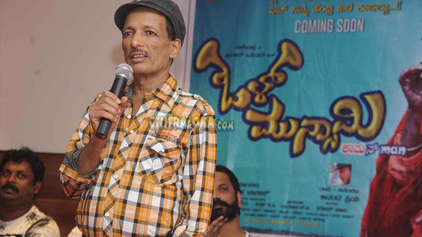 #Kashinath Latest News Trends Updates Images - chitraloka