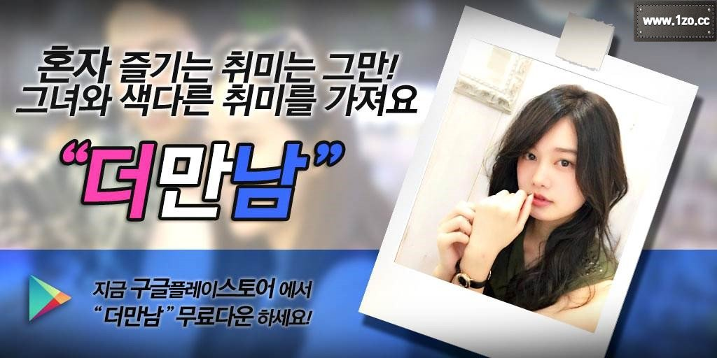 d5d1327ced8 섹스동호회→ tagged Tweets and Download Twitter MP4 Videos | Twitur