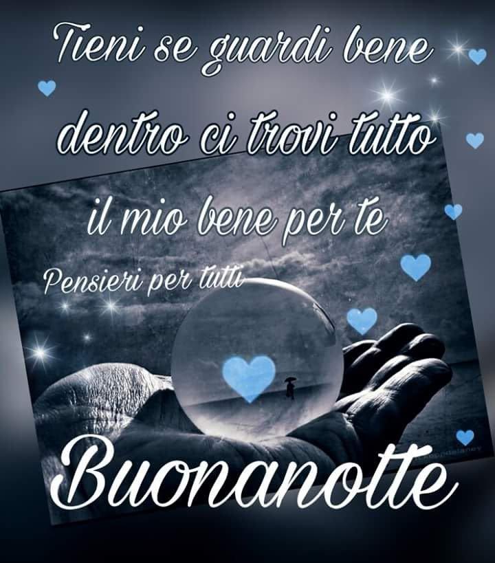 Rita On Twitter Buonanotte Alla Sorellina Più Dolce Che Ci Sia