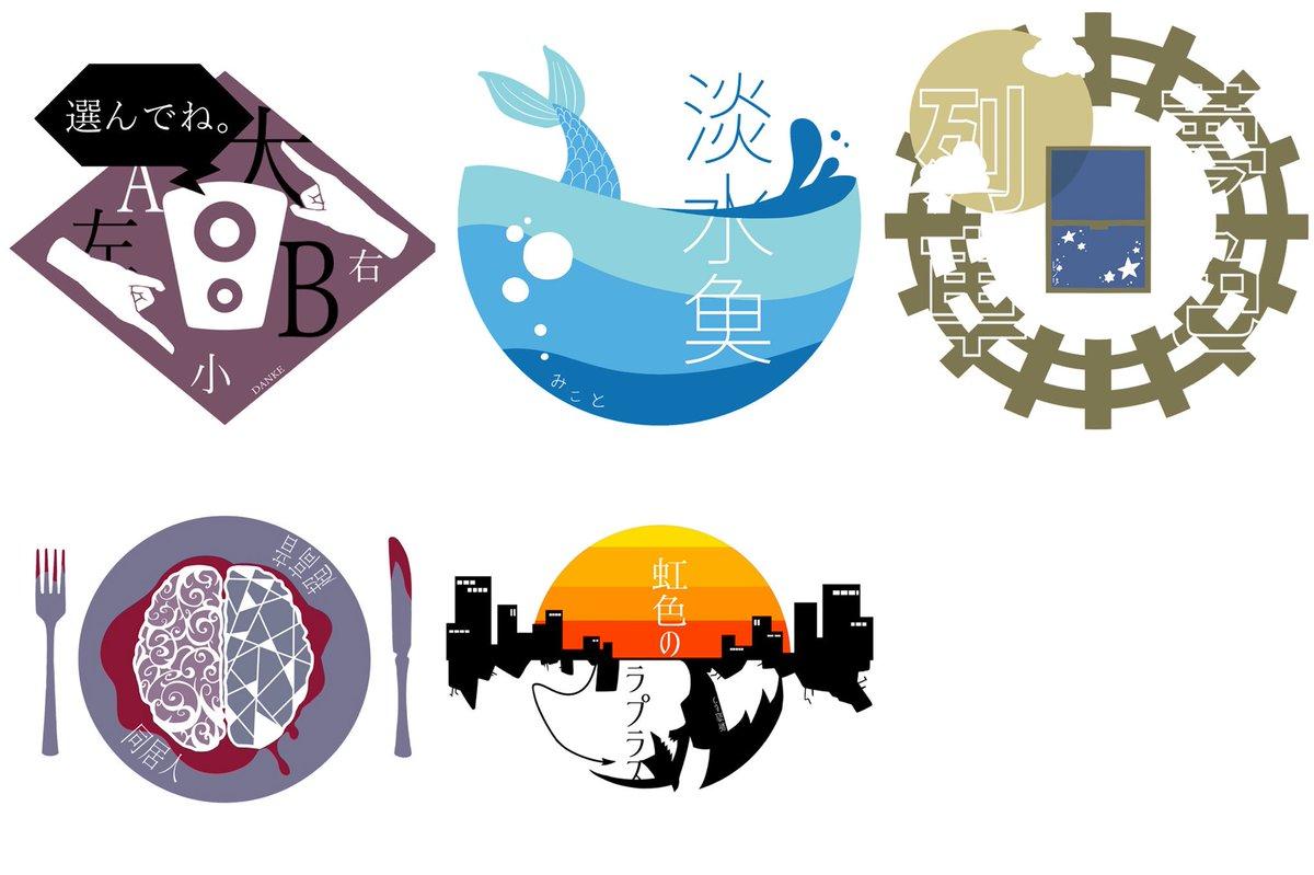 「指折り物語」に掲載するシナリオのロゴデザインが出来ました! これから色んな所で見る事が出来るかもしれません 使用はこちらかみことまでご連絡ください。無断使用、配布は禁止となっております  みこと