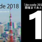 #decode18