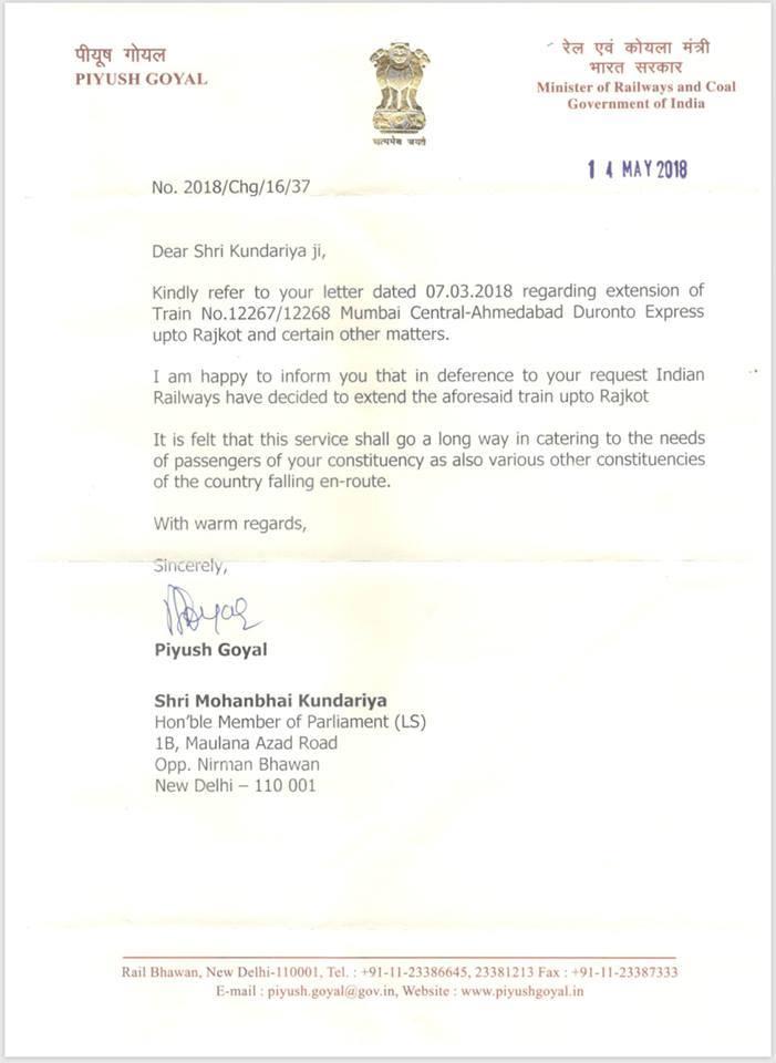 Mumbai – Ahmedabad Duronto train to be extended to Rajkot