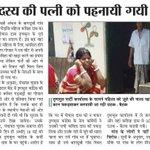 #MamataKillingDemocracy
