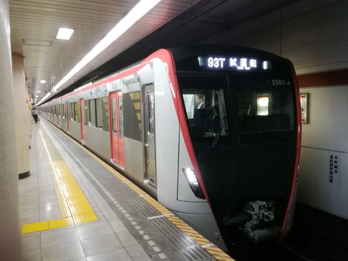 都営 浅草 線 運用 都営浅草線の運行情報 - Yahoo!路線情報