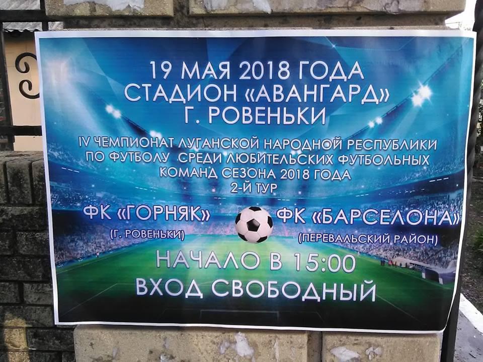 """У фан-зоні ЛЧ на Хрещатику не буде окремої локації партнера УЄФА """"Газпрому"""", з приводу іншого ведуться переговори, - КМДА - Цензор.НЕТ 7758"""