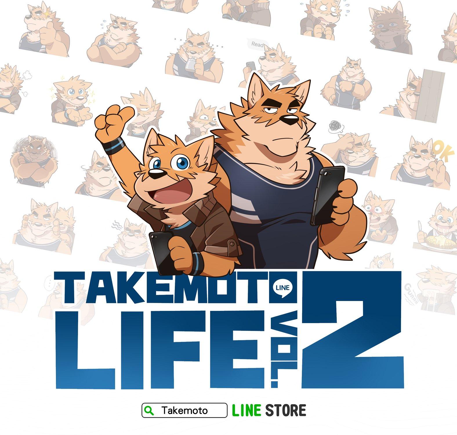 Takemoto 竹本 on Twitter: