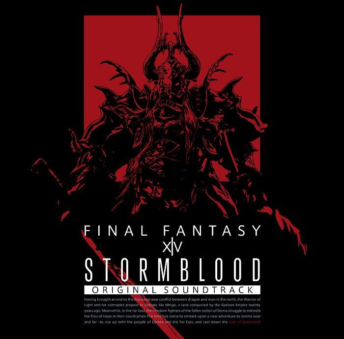 STORMBLOOD FINAL FANTASY XIV Original Soundtrackに関する画像1