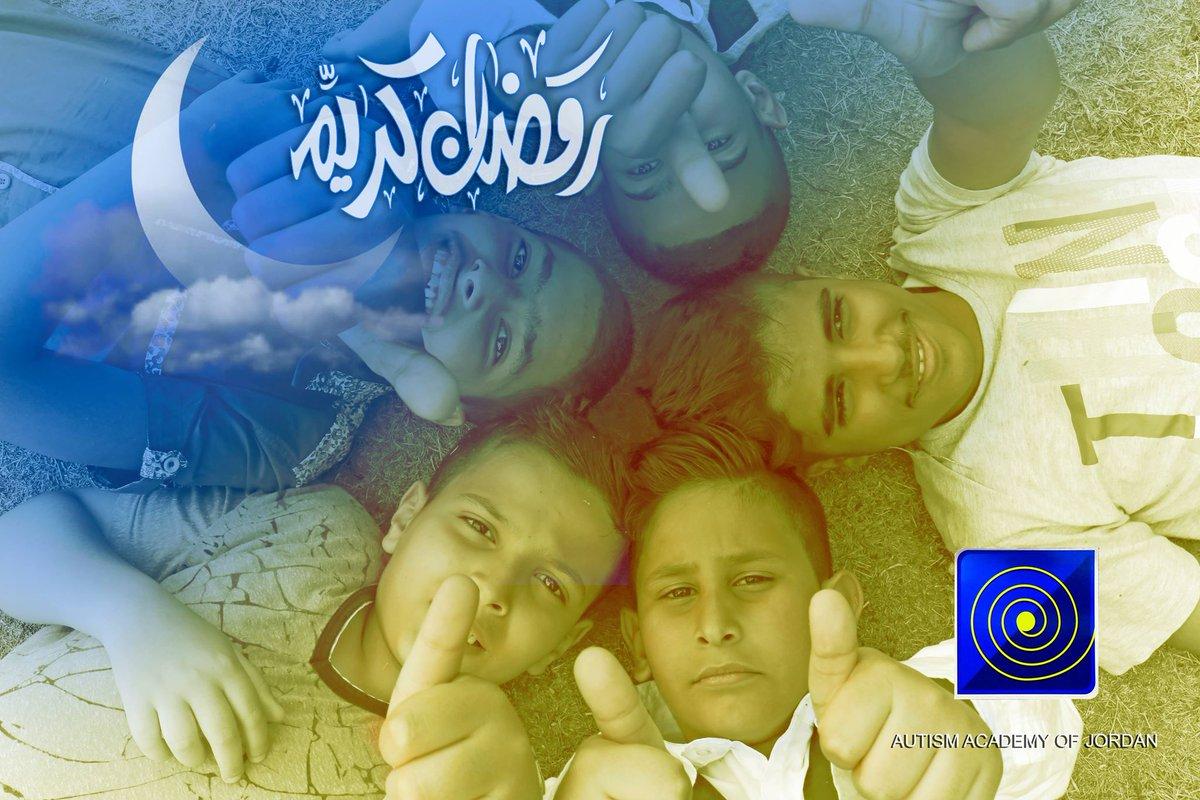رمضان كريم .. :)   #Autism_academy_of_jordan #الأكاديمية_الأردنية_للتوحد