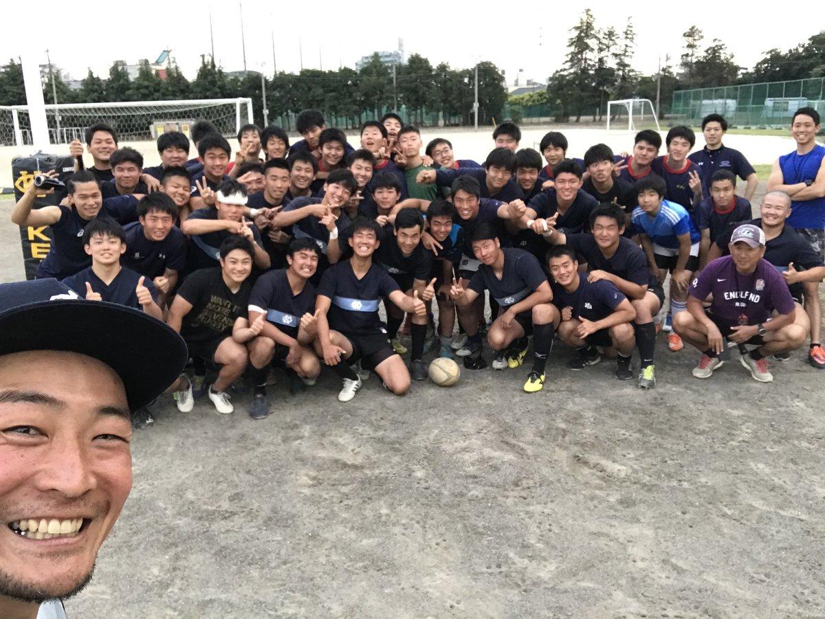 志木 高校 慶応