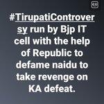 #TirupatiControversy