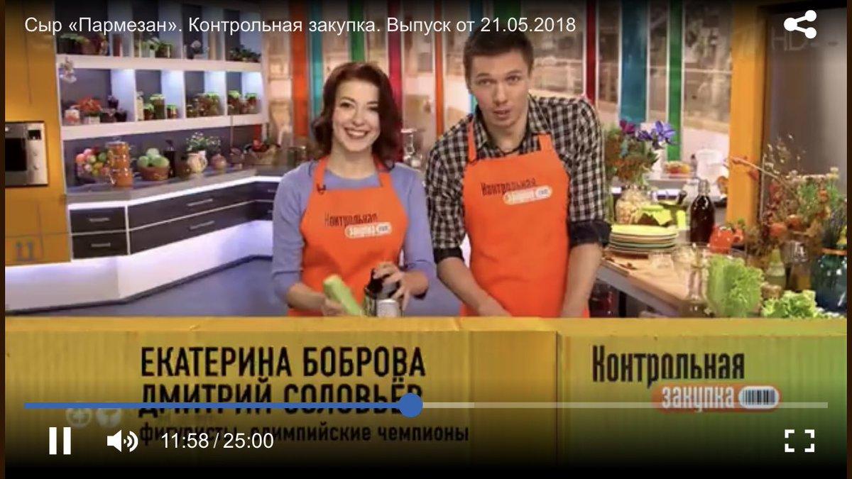 Екатерина Боброва - Дмитрий Соловьев - 2 - Страница 35 DdtxNgqV0AETTLf
