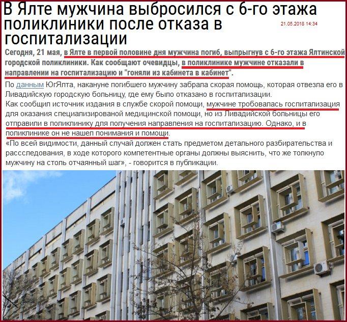 Загиблих і померлих від ран росіян таємно ховають на місці колишнього скотомогильника на Донбасі, - ГУР - Цензор.НЕТ 1266