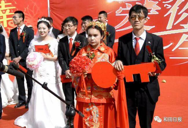 Never marry a chinese woman
