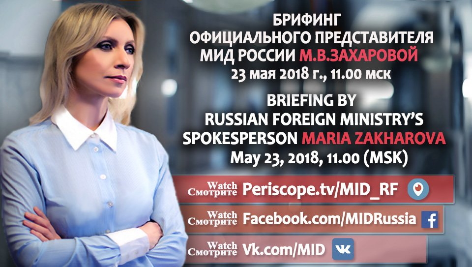 Watch live on May 23 at 11.00 MSK @MFA_Russia Spokesperson Maria #Zakharova briefing 🔹bit.ly/1sCEaz5