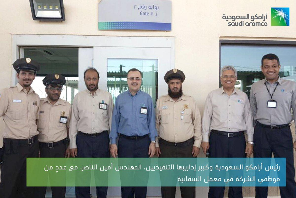 وظائف شاغرة في السعودية وظائف السعودية مطلوب حارس أمن للعمل في الرياض Secu Security Guard Men Casual Button Down Shirt