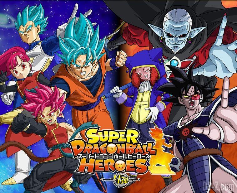 Première bande-annonce pour la nouvelle (et douteuse) série Super Dragon Ball Heroes https://t.co/szZlXRt33W