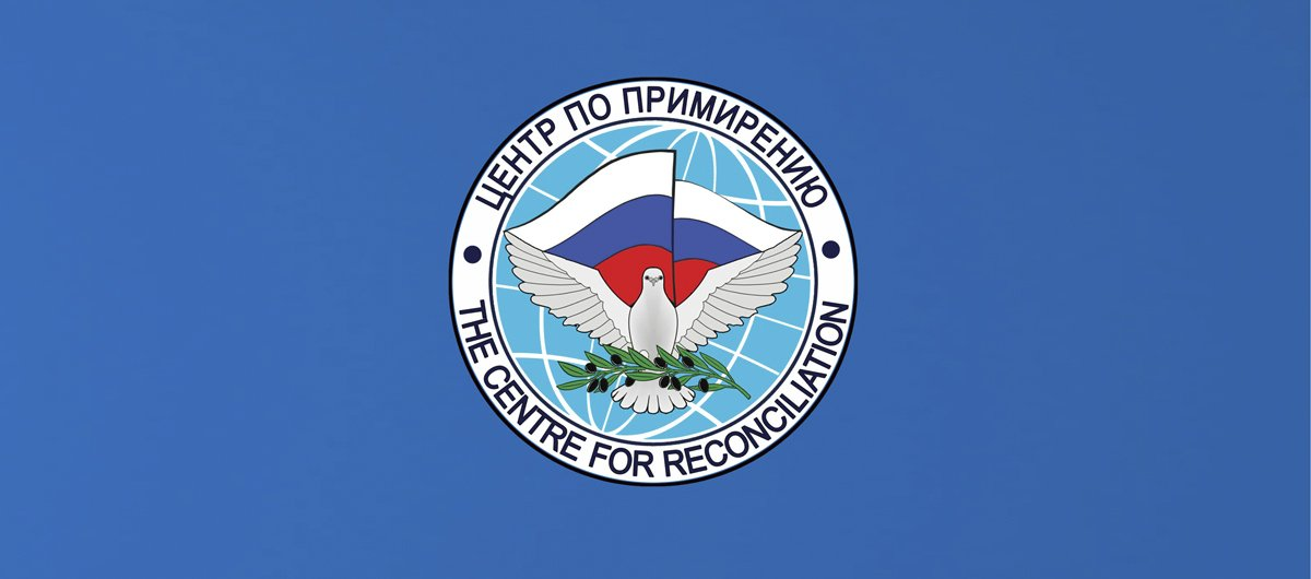 Briefing by Centre for Reconciliation of Opposing Sides in #Syria (May 21, 2018) s.mil.ru/2IENK7u