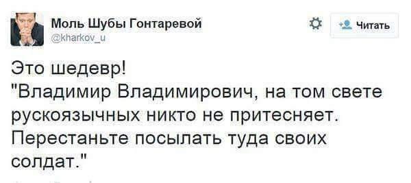 """""""Короткими, сука! Короткими і трохи нижче! От, добре!"""", - українські бійці знищують опорник окупантів на Донбасі - Цензор.НЕТ 576"""
