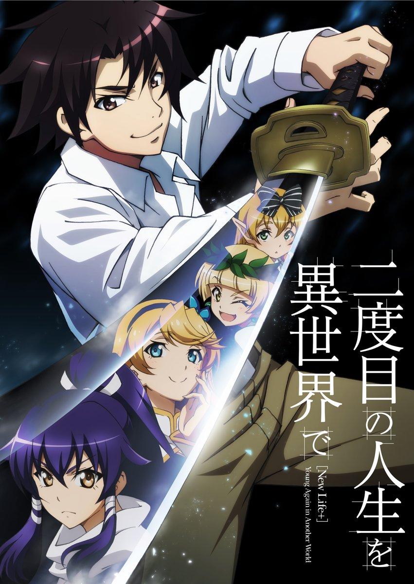 World receives tv anime this october keitarou motonaga jormungand directs series at seven arcs pictures https myanimelist net news 55317607 二