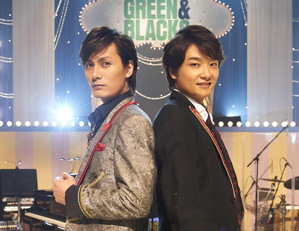 福田雄一 × 井上芳雄 「グリーン&ブラックス」、本日歌コーナー絶賛収録中です♪ ご期待くださいませ