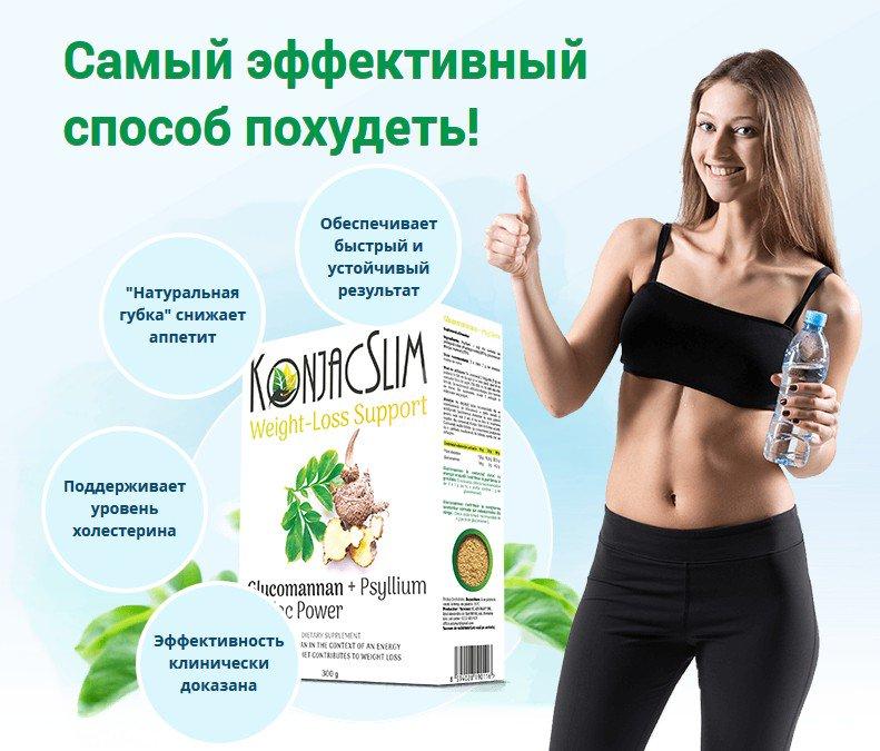Самые эффективные методы сбросить вес
