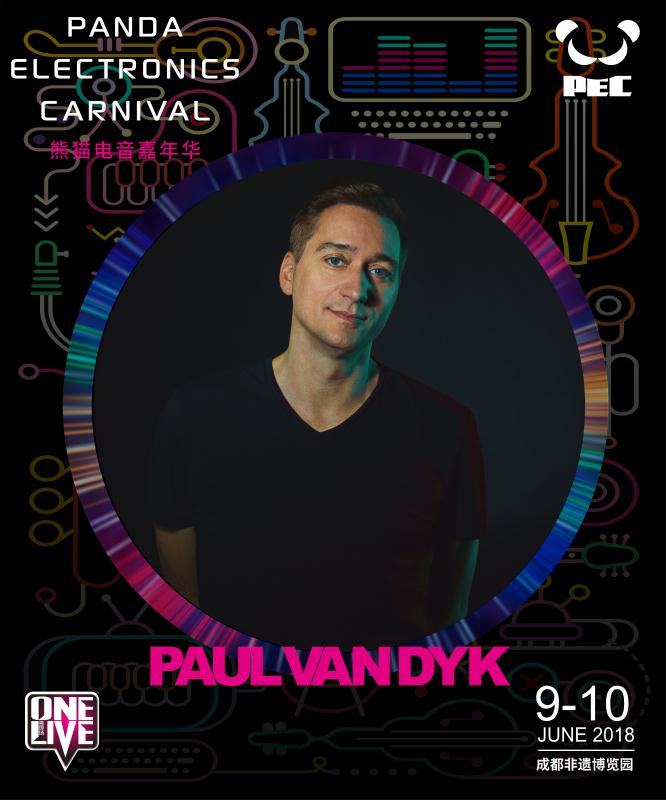 CHENGDU | Panda Electronics Carnival June 9th https://t.co/odU4Pt2jZV