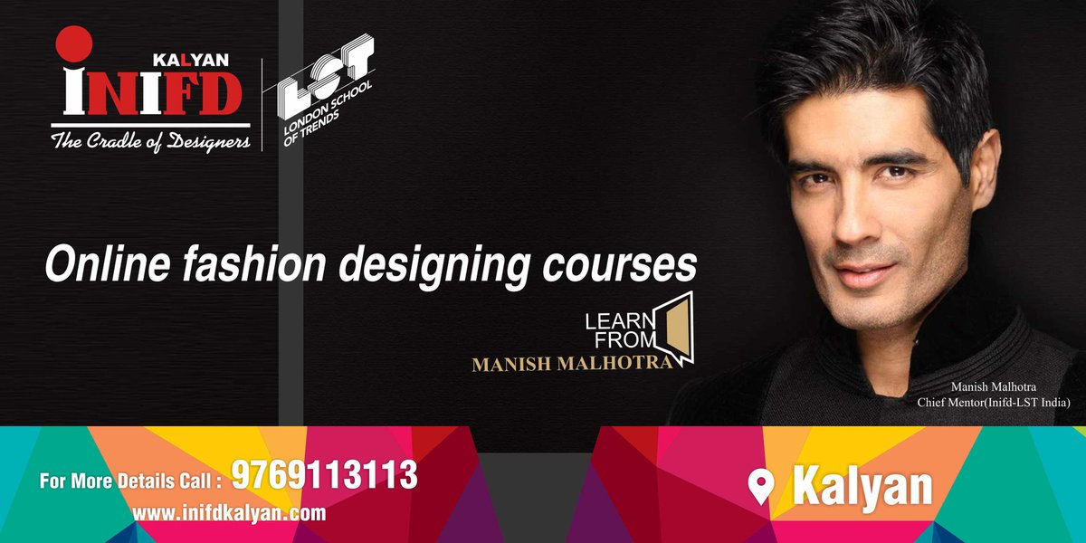 Inifd Kalyan On Twitter Learn Fashion Designing In Your Free Time