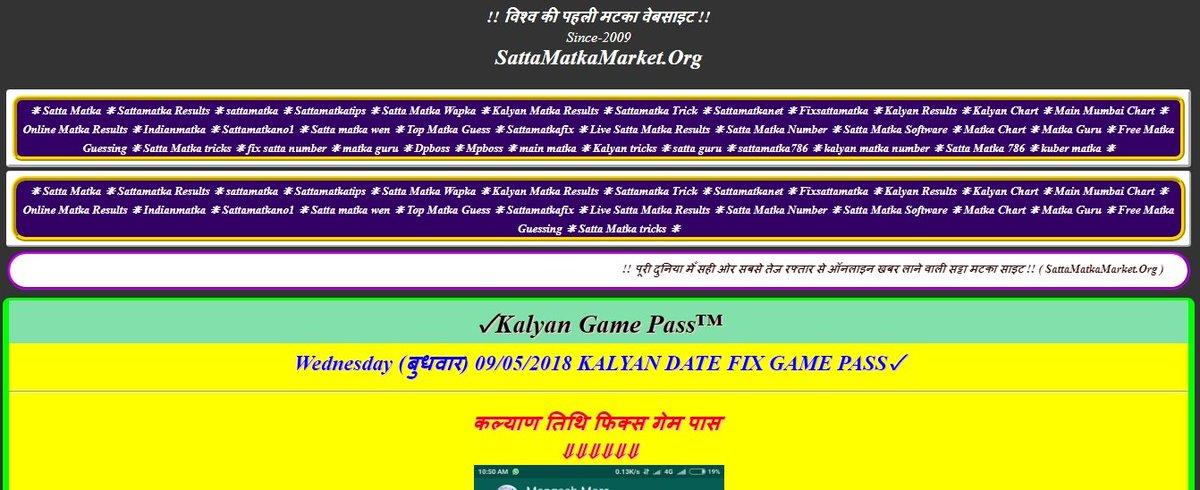 kalyansatta tagged Tweets and Download Twitter MP4 Videos   Twitur