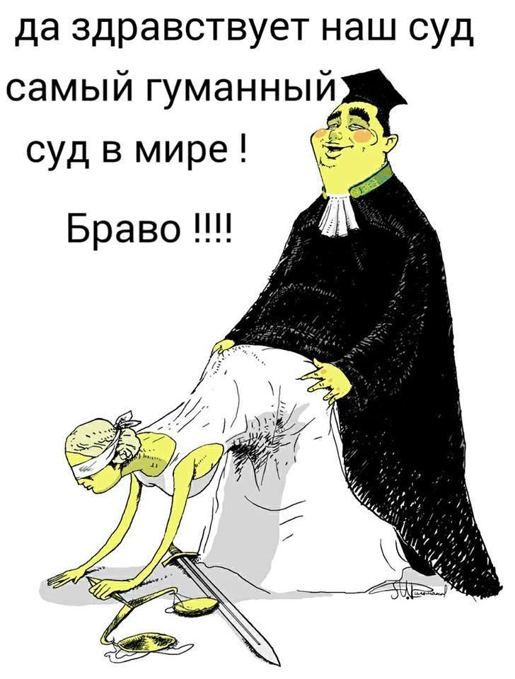 Відверто слабкі судді кваліфікаційне оцінювання успішно пройти не можуть, - заступник голови ВККС Щотка - Цензор.НЕТ 5894