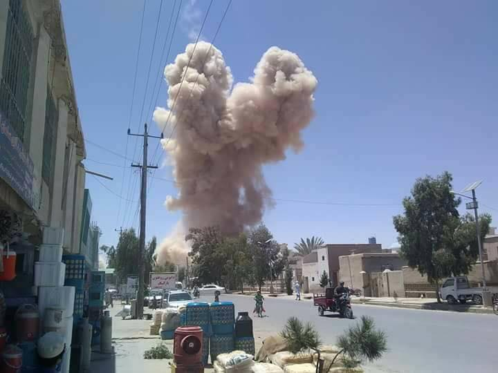 Explosion rocks southern Kandahar city Afghanistan  Pic:Imran