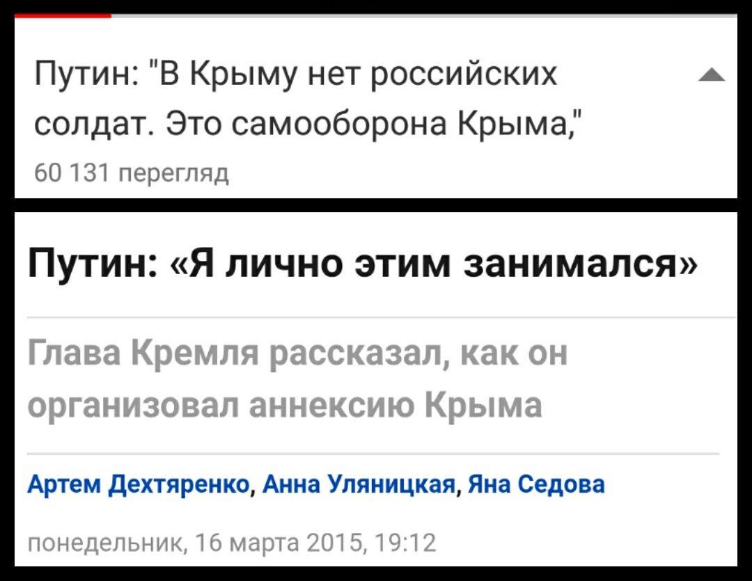 """""""Крим, як це було"""": одночасний показ фільму про окупацію півострова відбувся у Вільнюсі та Мар'їнці - Цензор.НЕТ 3095"""
