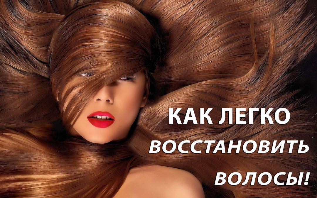 Корзина, картинка про волосы с надписями