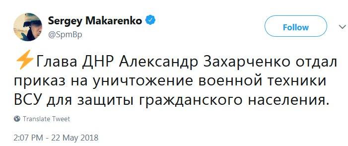 Спецпредставитель ОБСЕ Сайдик призвал прекратить боевые действия на Донбассе и сделать все возможное для защиты мирного населения - Цензор.НЕТ 1435