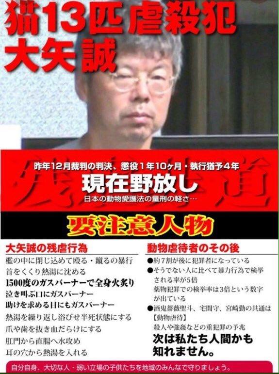 カルおじ karlozisanのblog - livedoor.blog