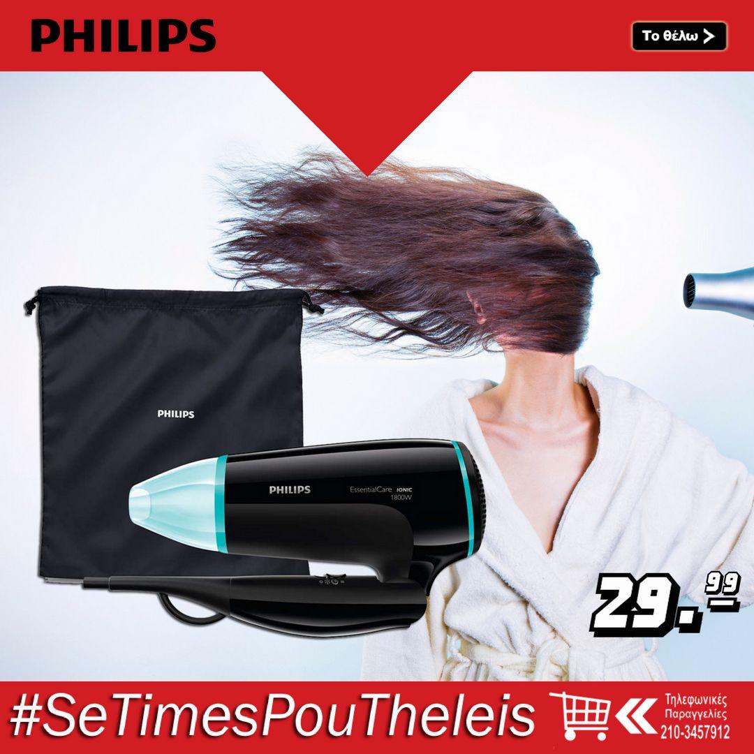 ΠΑΡΤΕ ΜΑΖΙ ΣΑΣ ΤΟ Philips BHD007 00  Σεσουάρ Μαλλιών  f5ec70056e7